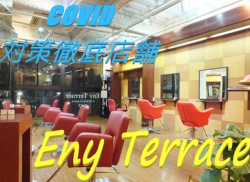 エニーテラス(Eny Terrace)