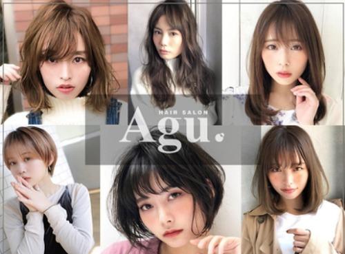 アグ ヘアー シーン 元町店(Agu hair scene)
