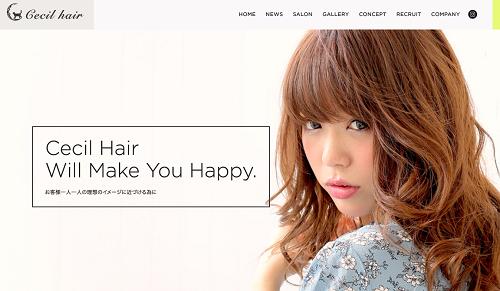 セシルヘアー 神戸元町店(Cecil hair)