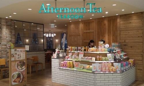 アフタヌーンティー・ティールーム 神戸大丸店