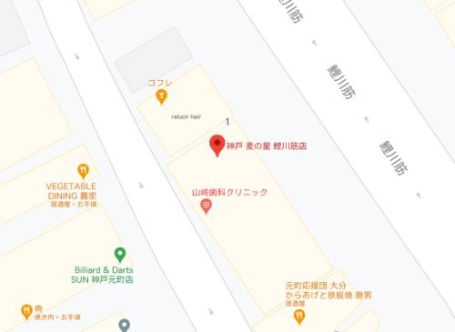 神戸 麦の星の店舗&アクセス情報