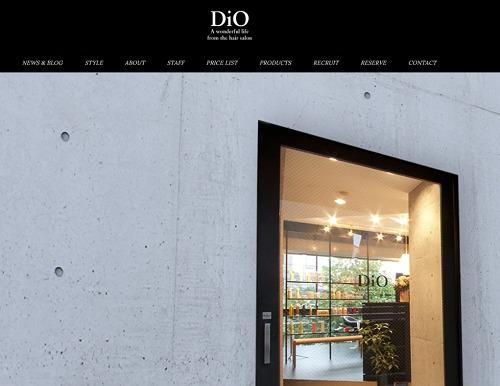 DiO(ディオ)