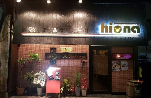 hina(ひな)
