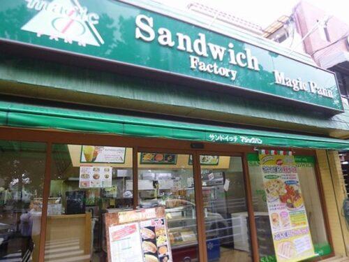 マジックパン 灘店