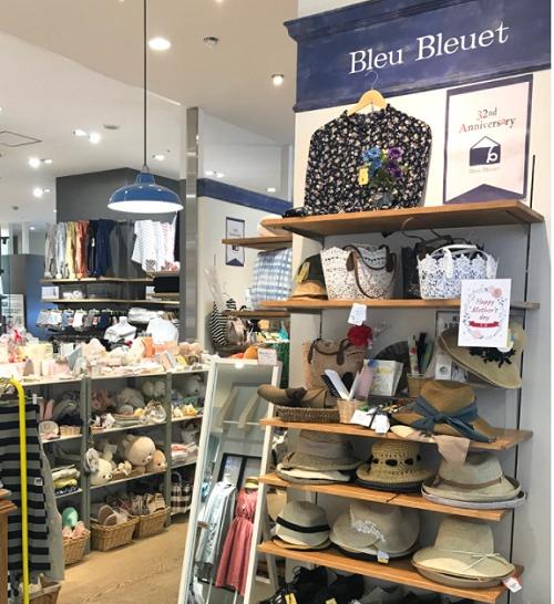 ブルーブルーエ PLiCO神戸店