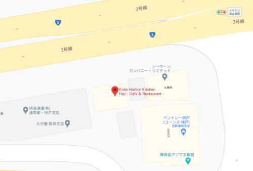 コウベハーバーキッチン ハジの店舗&アクセス情報