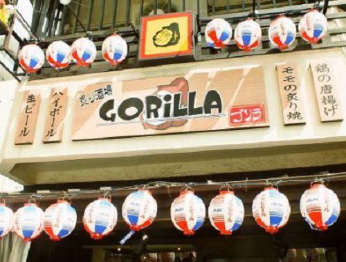炙り酒場 GORILLA(ゴリラ) 垂水駅前南店