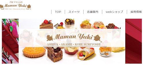 ママンユキ リブ住吉店