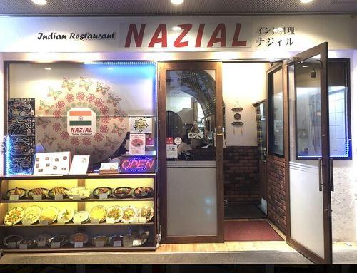 インド料理 ナジィル