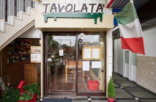 タヴォラータ(TAVOLATA)