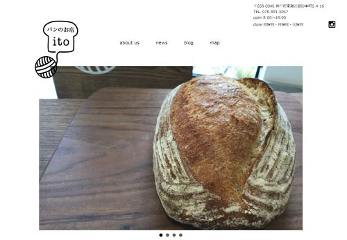 パンのお店 ito(いと)