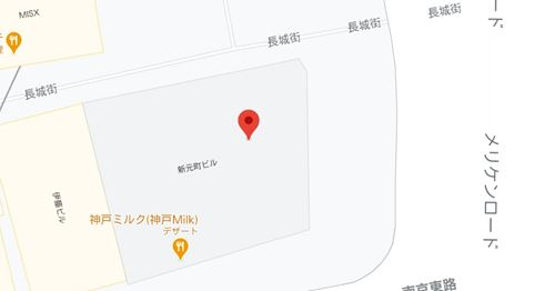 神戸milk食パン 元町店のアクセス&店舗情報