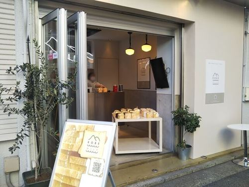 神戸milk食パン 元町店