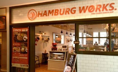 ハンバーグワークス ミント神戸店