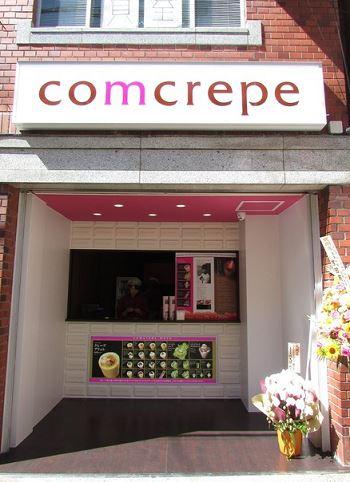 コムクレープ 神戸元町店