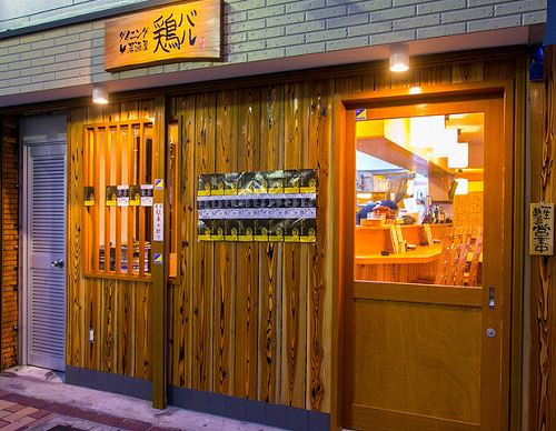 ダイニング居酒屋 神戸 鶏バル