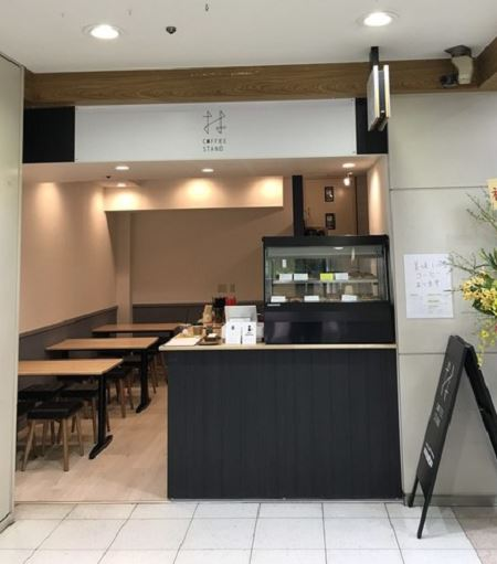 林 コーヒースタンド