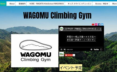 WAGOMU Climbing Gym