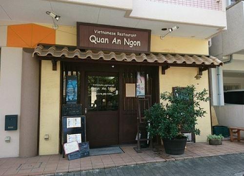 クアン・アンゴン