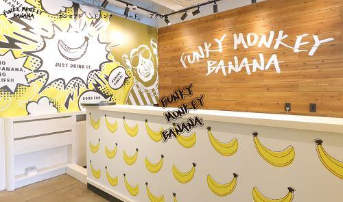 ファンキーモンキーバナナ 神戸三宮店