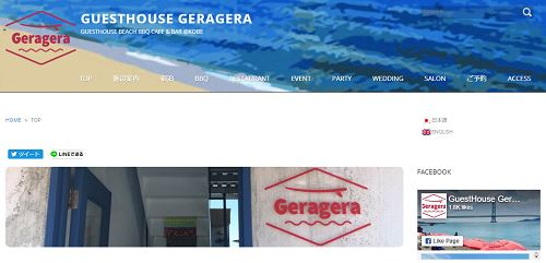 GuestHouse Geragera