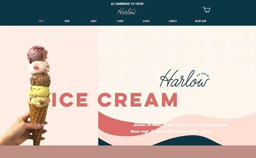 ハーロウ アイスクリームショップ