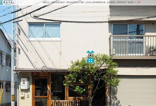 神戸ゲストハウス萬家(MAYA)