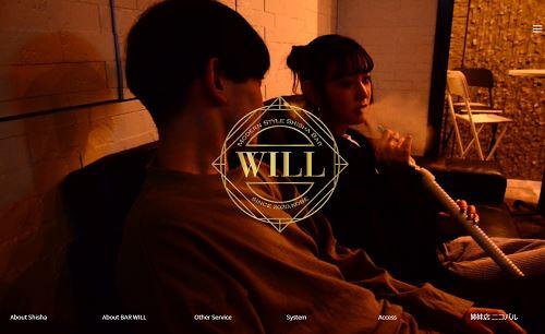 bar WILL(バー ウィル)