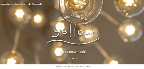 yellow 神戸元町店