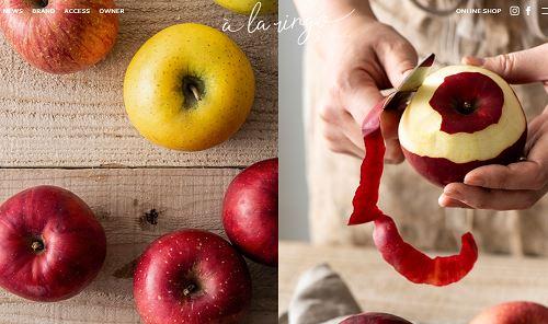 あら、りんご。