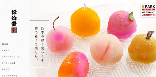 かねい フルーツ餅 松竹堂 神戸店
