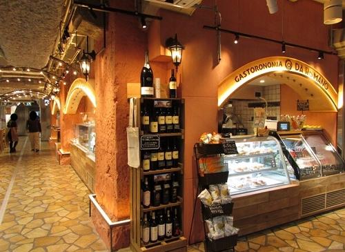 イタリア食材店&デリ ローマ商店