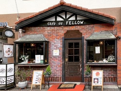カフェ・ド・フェロー