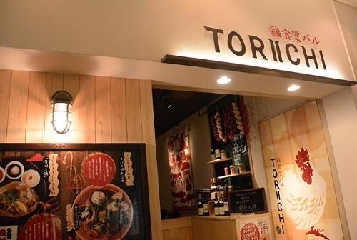 鶏食堂バル TORIICHI ミント神戸店