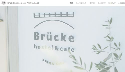 Brücke hostel &cafe ARIMA Kobe