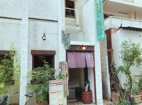 珈琲 春秋 Kobe 岡本本店