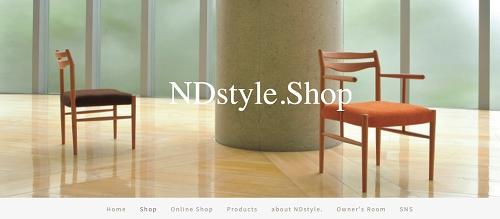 NDstyle.shop 神戸
