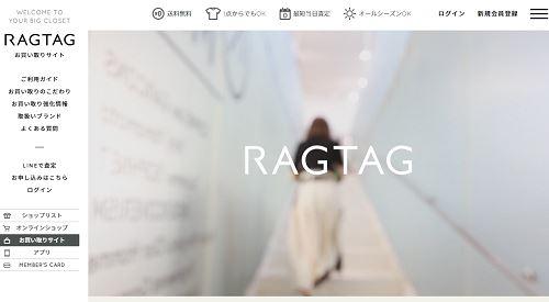 RAGTAG神戸店