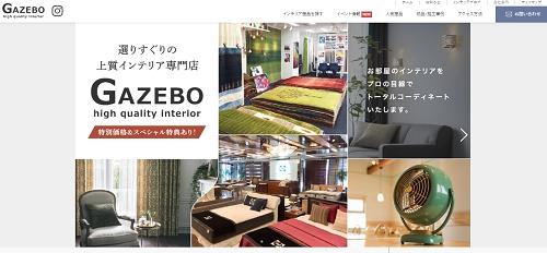 high quality interior ガゼボ