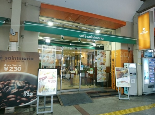 カフェ サンタマリア 三宮店