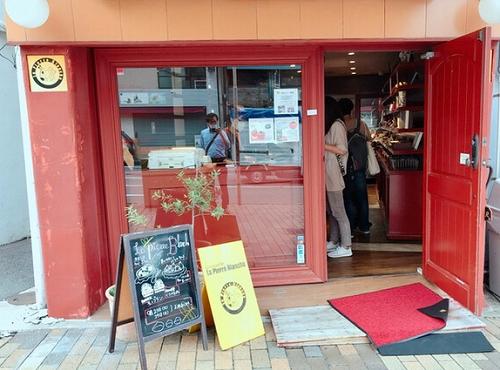 ラ・ピエール・ブランシュ 元町店