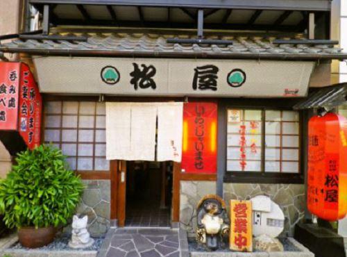 和田岬松屋