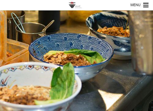担担麺専門店 DAN DAN NOODLES. ENISHI(えにし)
