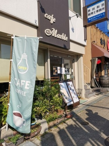 カフェ マーブル