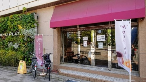 プロムナード カフェ 東急プラザ新長田店