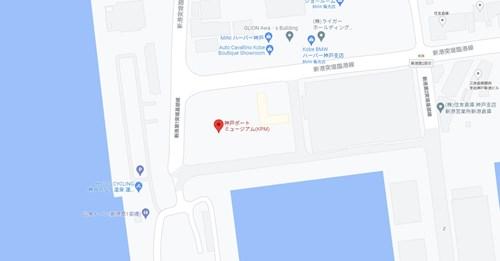 神戸ポートミュージアムの詳細&アクセス情報