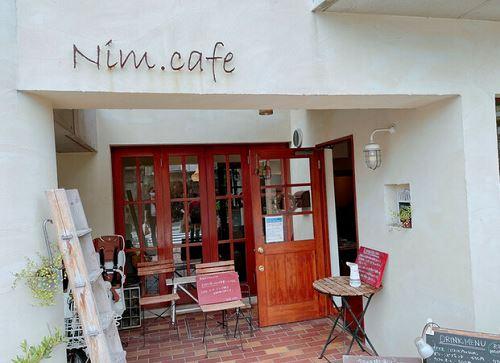 ニムカフェ