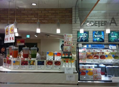 ベジテリア 神戸阪急店