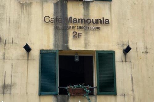 Cafe Mamounia(カフェ マムーニア)