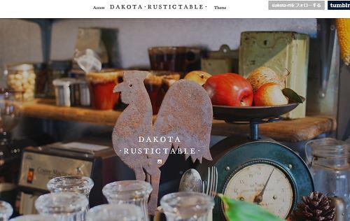 ダコタ ラスティック テーブル